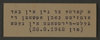 1995.89.763 front Typewritten inscription from an administrative department of the Kovno ghetto  Click to enlarge