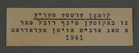 1995.89.773 front Typewritten inscription from an administrative department of the Kovno ghetto  Click to enlarge