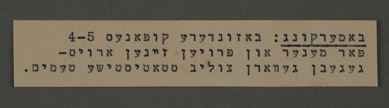 1995.89.777 front Typewritten inscription from an administrative department of the Kovno ghetto