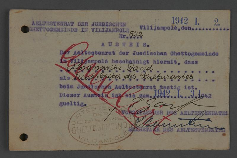 1995.89.793 front Work permit