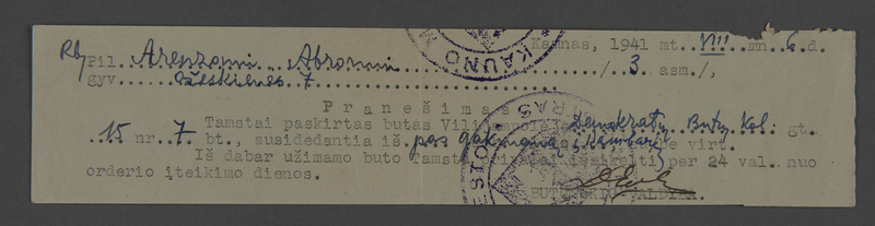 1995.89.794 front Notification of the forced move of a Jewish man to the Kovno ghetto