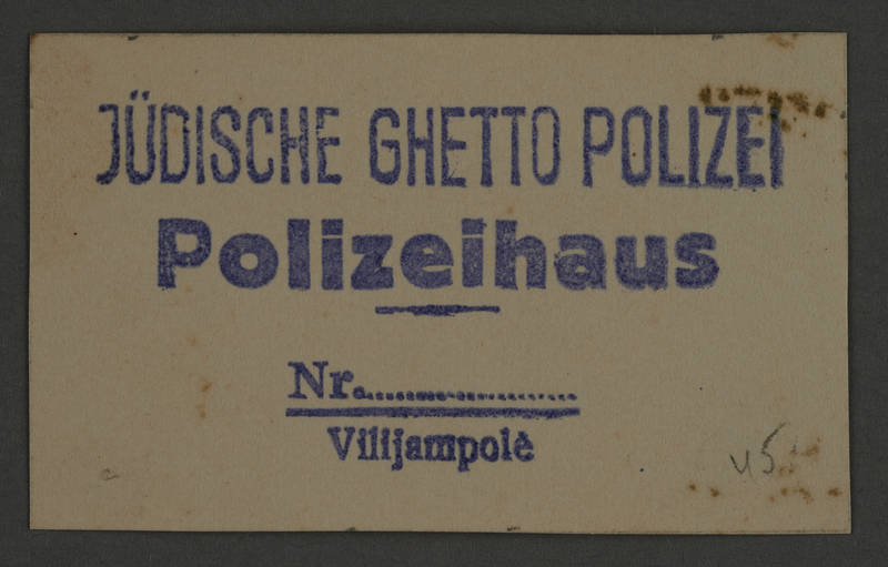 1995.89.801 front Police department stamp impression from the Kovno ghetto