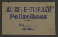 1995.89.801 front Police department stamp impression from the Kovno ghetto  Click to enlarge