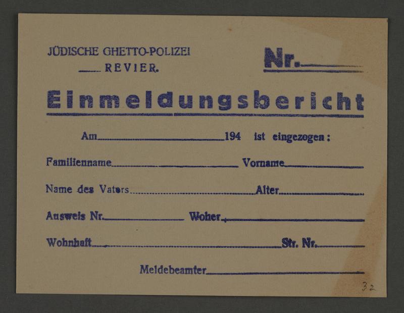 1995.89.816 front Jewish Ghetto Police permit from the Kovno ghetto