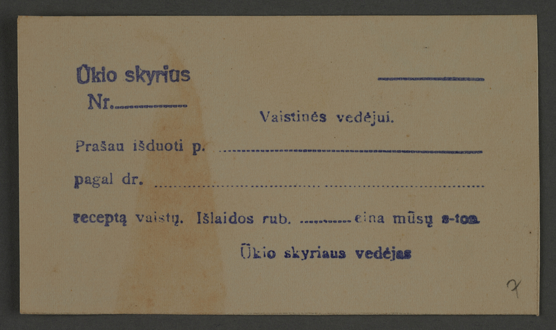 1995.89.825 front Pharmacy prescription form from the Kovno ghetto