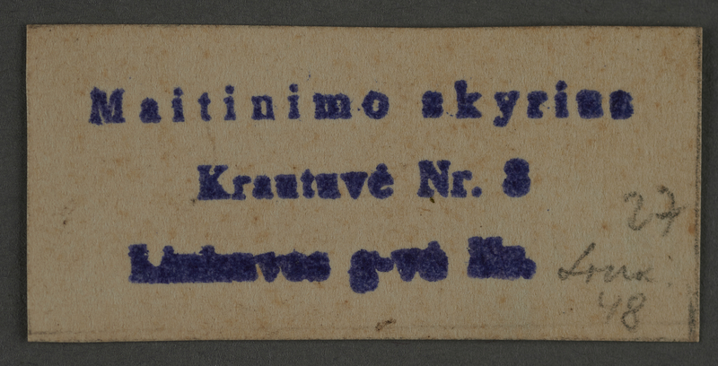 1995.89.838 front Ink stamp impression from an administrative department of the Kovno ghetto