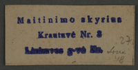 1995.89.838 front Ink stamp impression from an administrative department of the Kovno ghetto  Click to enlarge