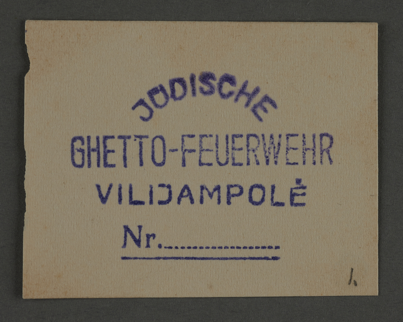 1995.89.843 front Ink stamp impression of the Jewish Fire Department of the Kovno ghetto