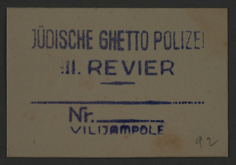 1995.89.844 front Ink stamp impression of the Jewish Ghetto Police of the Kovno ghetto