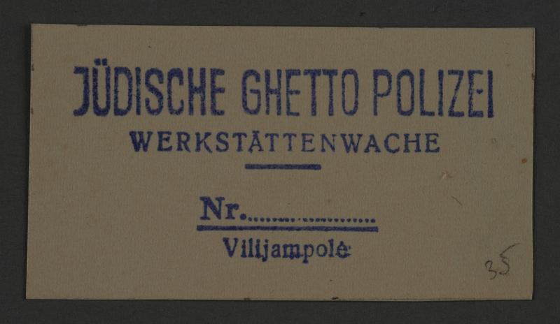 1995.89.845 front Permit stamp impression of the Jewish Ghetto Police of the Kovno ghetto