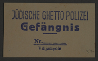 1995.89.846 front Ink stamp impression of the jail of the Jewish Ghetto Police in Kovno, Lithuania  Click to enlarge