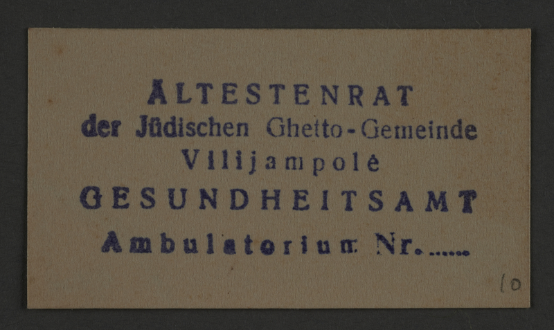 1995.89.850 front Kovno ghetto department stamp impression for clinics