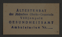 1995.89.850 front Kovno ghetto department stamp impression for clinics  Click to enlarge