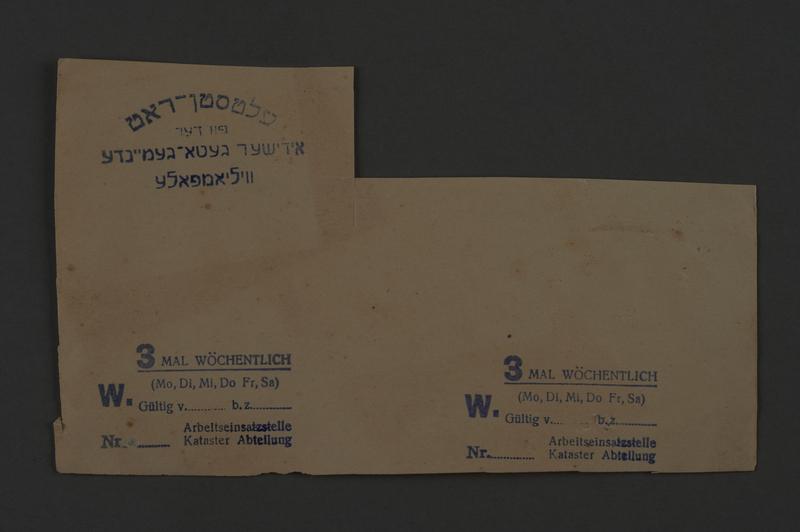 1995.89.854 front Work permit
