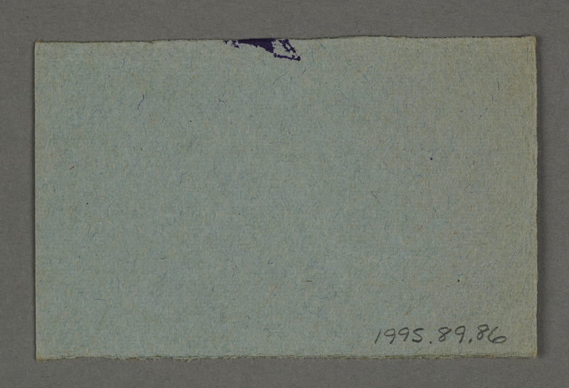1995.89.86 back Work assignment slip from the Kovno ghetto