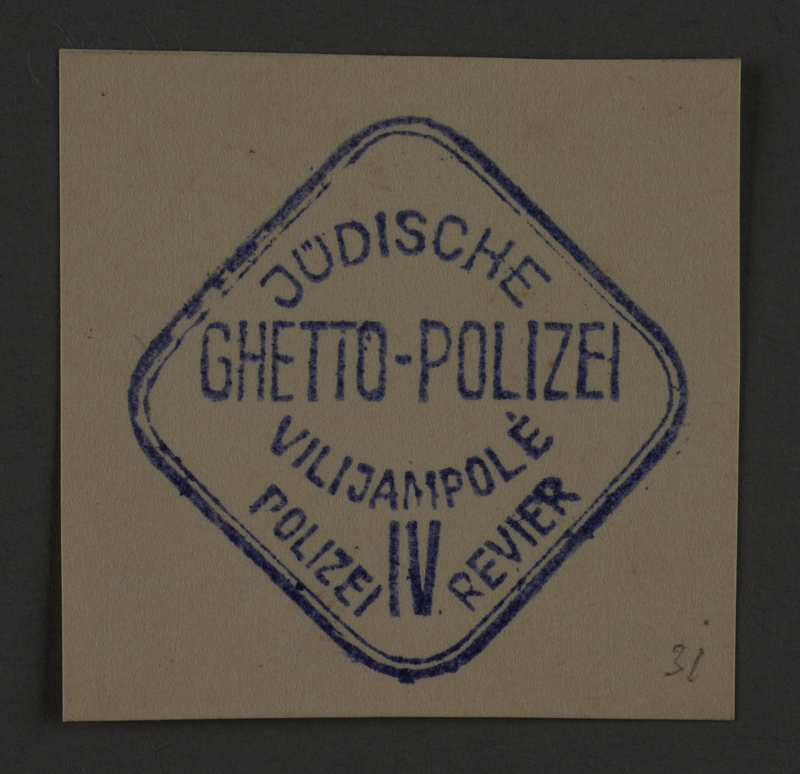 1995.89.864 front Ink stamp impression of the Jewish Ghetto Police in Kovno, Lithuania