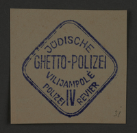 1995.89.864 front Ink stamp impression of the Jewish Ghetto Police in Kovno, Lithuania  Click to enlarge