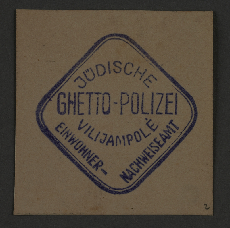 1995.89.865 front Ink stamp impression of the Jewish Ghetto Police in Kovno, Lithuania