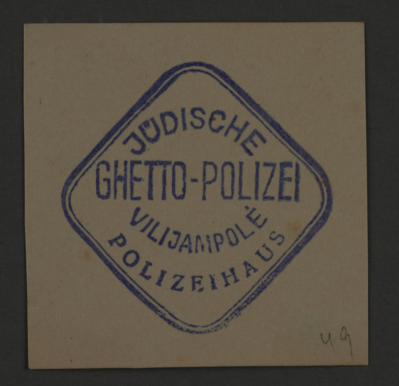 1995.89.866 front Ink stamp impression of the Jewish Ghetto Police in Kovno, Lithuania
