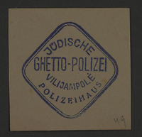 1995.89.866 front Ink stamp impression of the Jewish Ghetto Police in Kovno, Lithuania  Click to enlarge
