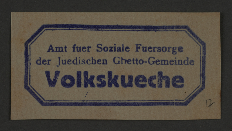 1995.89.867 front Ink stamp impression of the Vocational Education Tinsmith workshop in the Kovno ghetto
