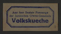 1995.89.867 front Ink stamp impression of the Vocational Education Tinsmith workshop in the Kovno ghetto  Click to enlarge