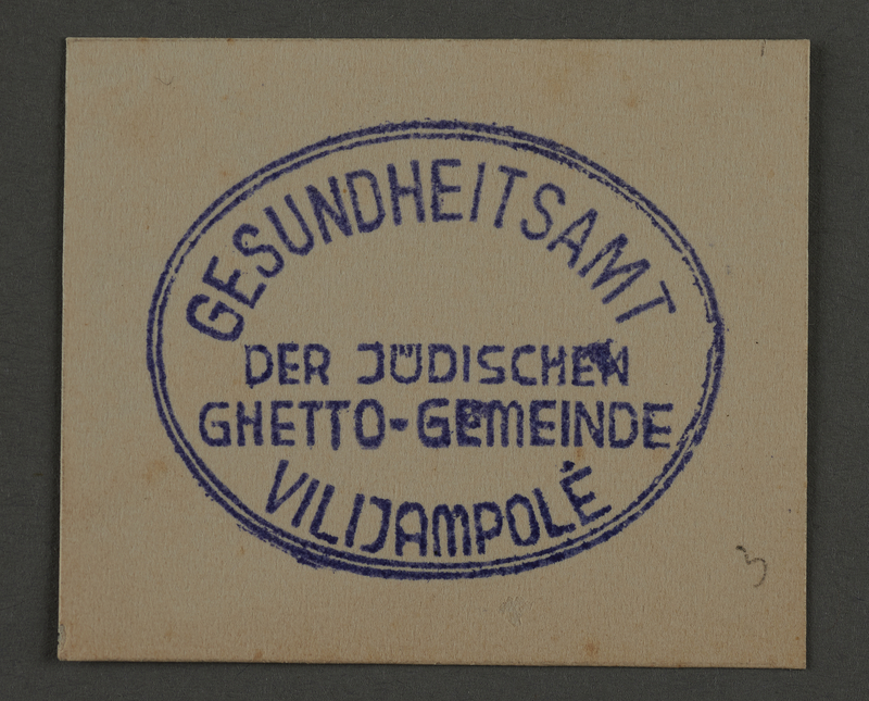 1995.89.868 front Ink stamp impression of the Vocational Education Gardens of the Kovno ghetto
