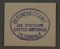 1995.89.868 front Ink stamp impression of the Vocational Education Gardens of the Kovno ghetto  Click to enlarge