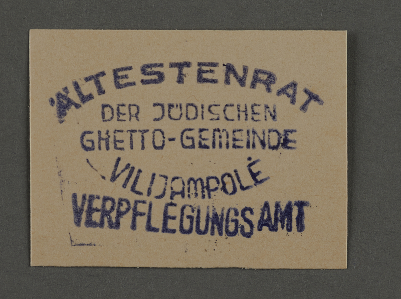 1995.89.870 front Ink stamp impression logo for the Food Office of the Kovno ghetto