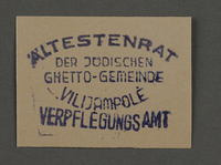 1995.89.870 front Ink stamp impression logo for the Food Office of the Kovno ghetto  Click to enlarge