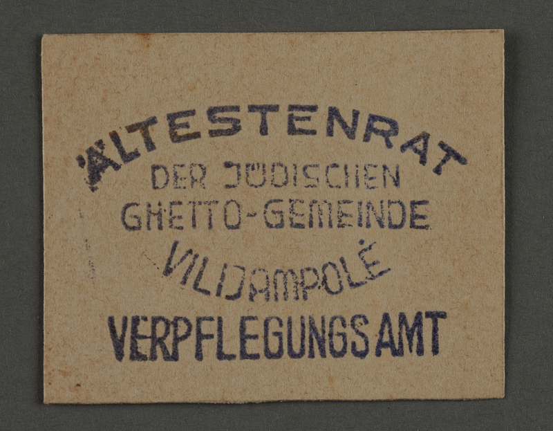 1995.89.871 front Ink stamp impression logo for the Food Office of the Kovno ghetto