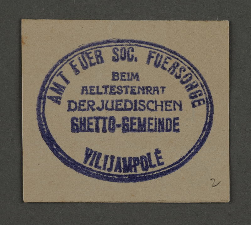 1995.89.872 front Ink stamp impression of the Social Welfare department of the Kovno ghetto