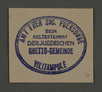 1995.89.872 front Ink stamp impression of the Social Welfare department of the Kovno ghetto  Click to enlarge