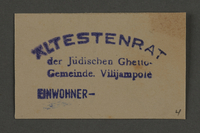 1995.89.874 front Housing department stamp impression from the Kovno ghetto  Click to enlarge