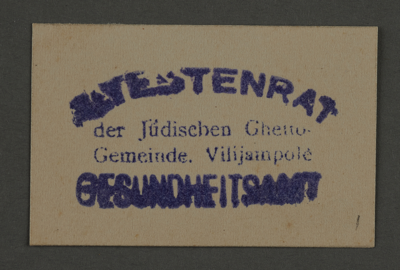 1995.89.875 front Medical department stamp impression of the Kovno ghetto