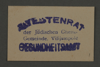 1995.89.875 front Medical department stamp impression of the Kovno ghetto  Click to enlarge