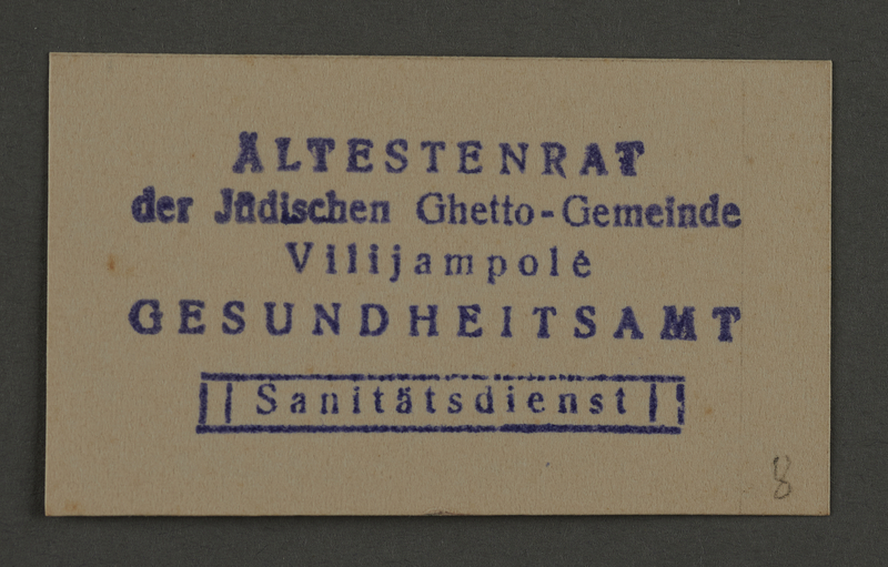 1995.89.876 front Sanitation Service stamp impression from the Kovno ghetto