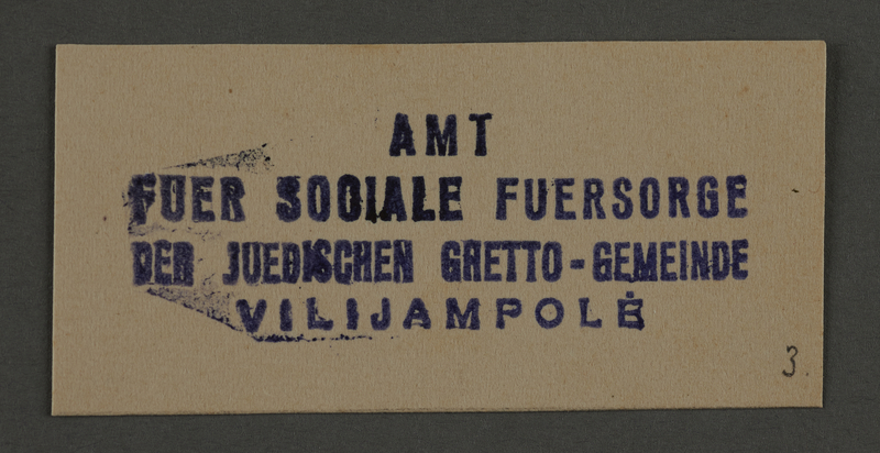 1995.89.877 front Ink stamp impression for Social Welfare department in the Kovno ghetto