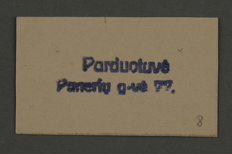 1995.89.881 front Ink stamp impression from an administrative department of the Kovno ghetto