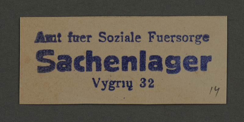 1995.89.883 front Ink stamp impression of Social Services office warehouse for property in the Kovno ghetto