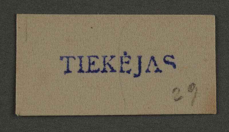 1995.89.893 front Ink stamp impression from an administrative department of the Kovno ghetto