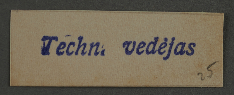 1995.89.897 front Ink stamp impression from an administrative department of the Kovno ghetto