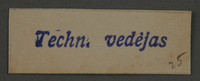 1995.89.897 front Ink stamp impression from an administrative department of the Kovno ghetto  Click to enlarge