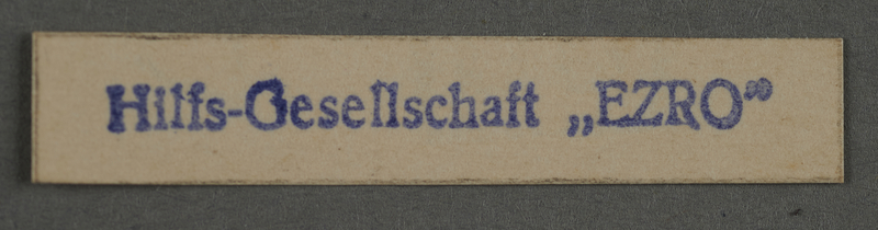 1995.89.899 front Ink stamp impression from an administrative department of the Kovno ghetto