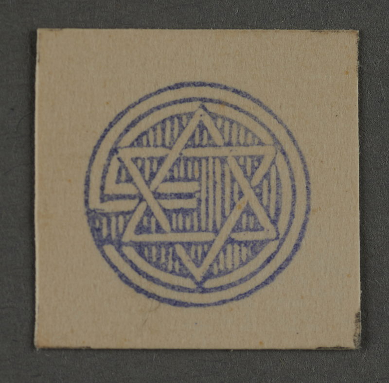 1995.89.929 front Ink stamp impression from an administrative department of the Kovno ghetto