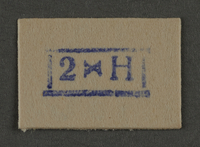 1995.89.936 front Ink stamp impression from an administrative department of the Kovno ghetto  Click to enlarge