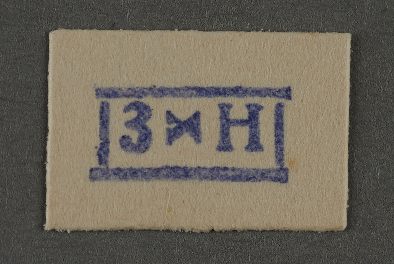 1995.89.938 front Ink stamp impression from an administrative department of the Kovno ghetto