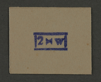 1995.89.939 front Ink stamp impression from an administrative department of the Kovno ghetto  Click to enlarge