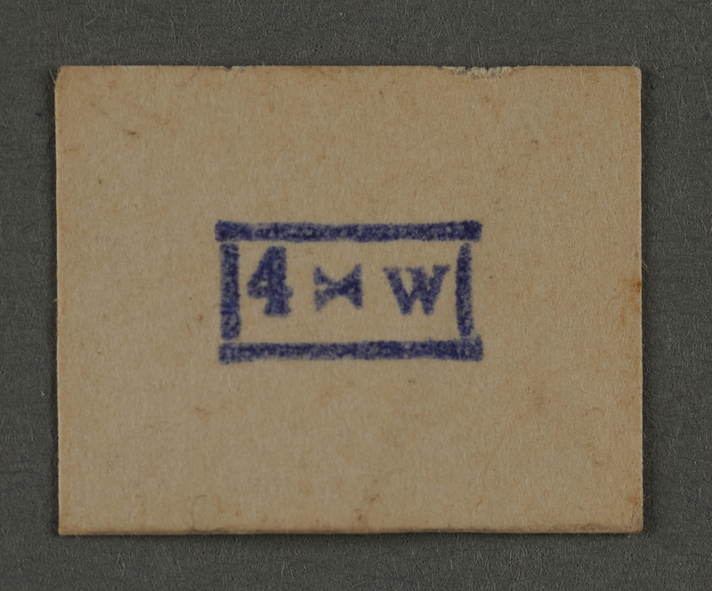 1995.89.941 front Ink stamp impression from an administrative department of the Kovno ghetto