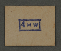 1995.89.941 front Ink stamp impression from an administrative department of the Kovno ghetto  Click to enlarge